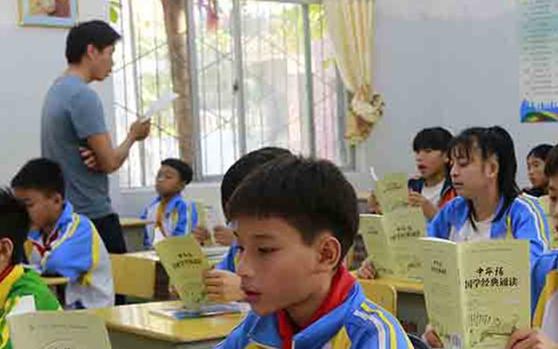 组图|儋州:乡村学校新面貌迎接新学期