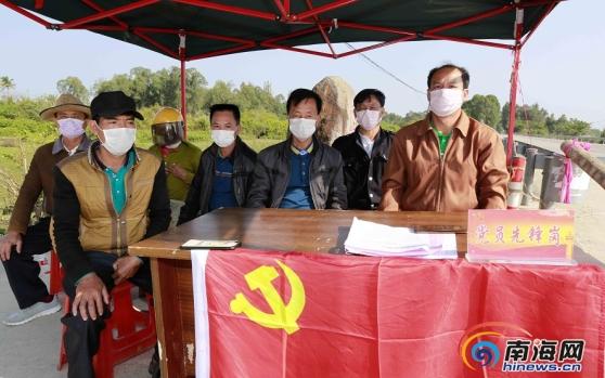 儋州:农村抗击疫情 党员在一线